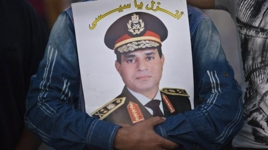General Abdel Fattah Sisi