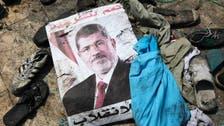 Egypt court jails 155 Brotherhood supporters