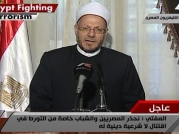 مفتي مصر يحرم رفع اللافتات الحزبية والشعارات في الحج