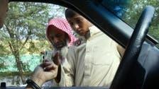 An organized crime? Begging in Saudi Arabia