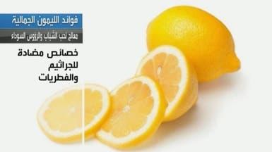 الليمون يعتبر بديلاً طبيعياً لعلاج حب الشباب