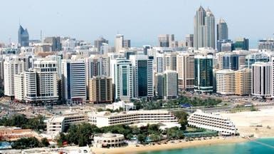 """""""بروفيس"""" تفوز بعقود لإدارة 30 مشروعاً في أبوظبي"""