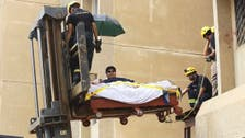 Video: 610-kg Saudi man airlifted from home to undergo surgery