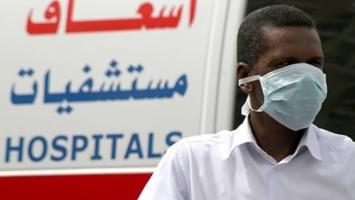 Saudi Healthcare (File Photo: Reuters)