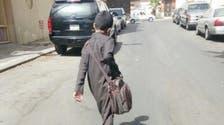 دهس طالب مدرسة بعد خروجه من الاختبارات بطريف