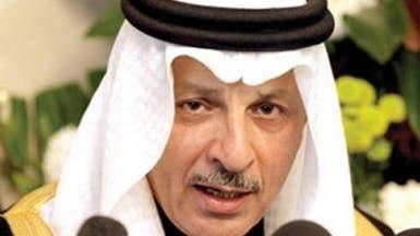 خادم الحرمين يستضيف أسر قتلى القوات المصرية للحج