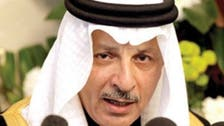 ایران 'شریف اور معزز'ملک ہے تو قطر کومبارک ہو: سعودیہ