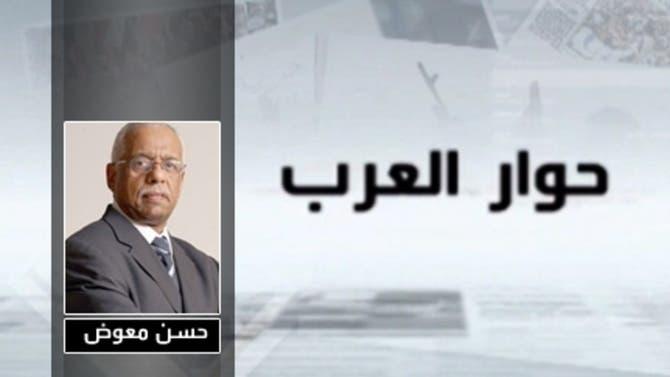 حوار العرب: الترجمة والتعريب في الوطن العربي