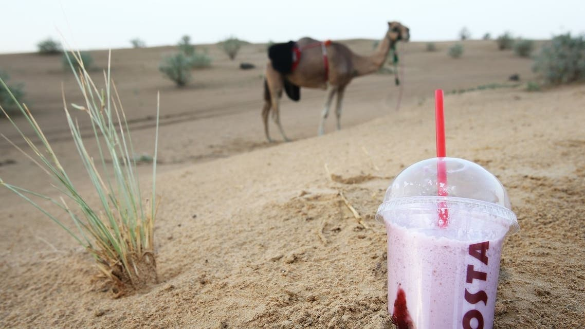 Costa Coffee strawberry camel milk (Photo courtesy: Costa Coffee)