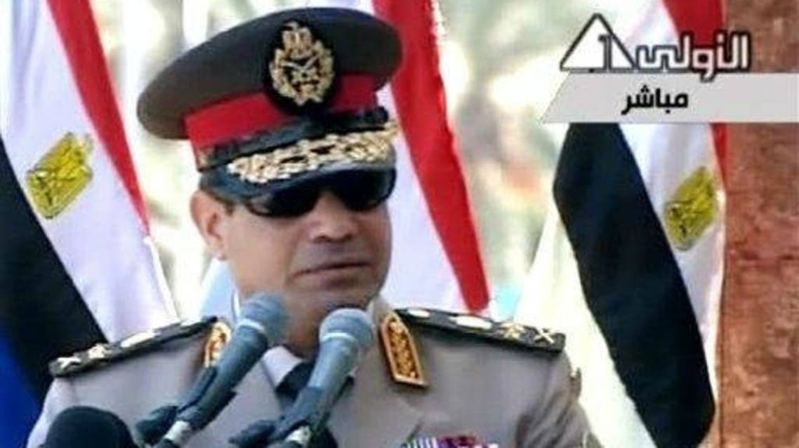aloula Egypt channel courtesy