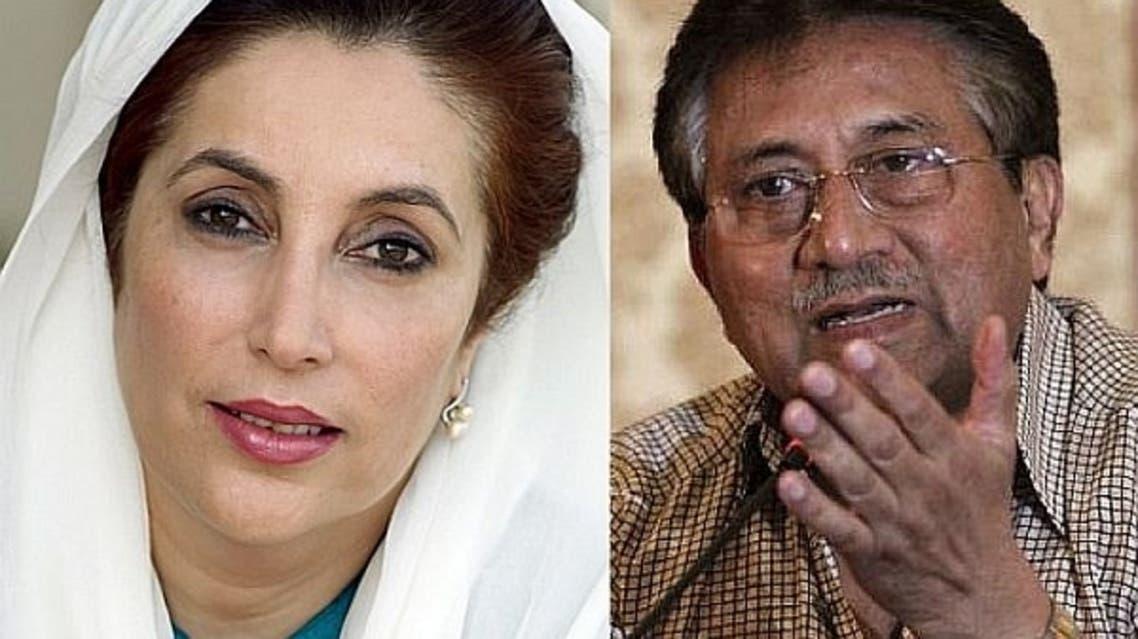 musharraf bhutto indiavision.com