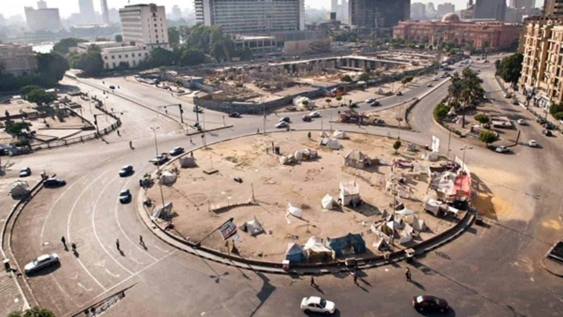 Tahrir 1