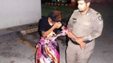 They can't be choosers: Cross-dressing beggar arrested in Saudi Arabia