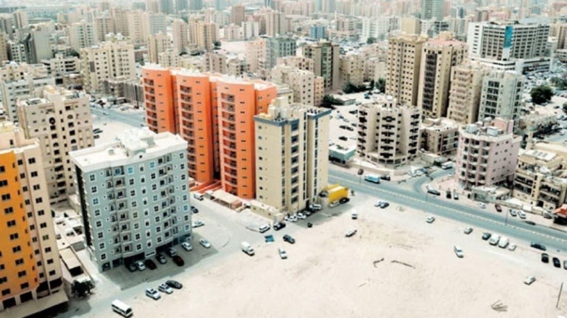 عقارات سكنية في السعودية