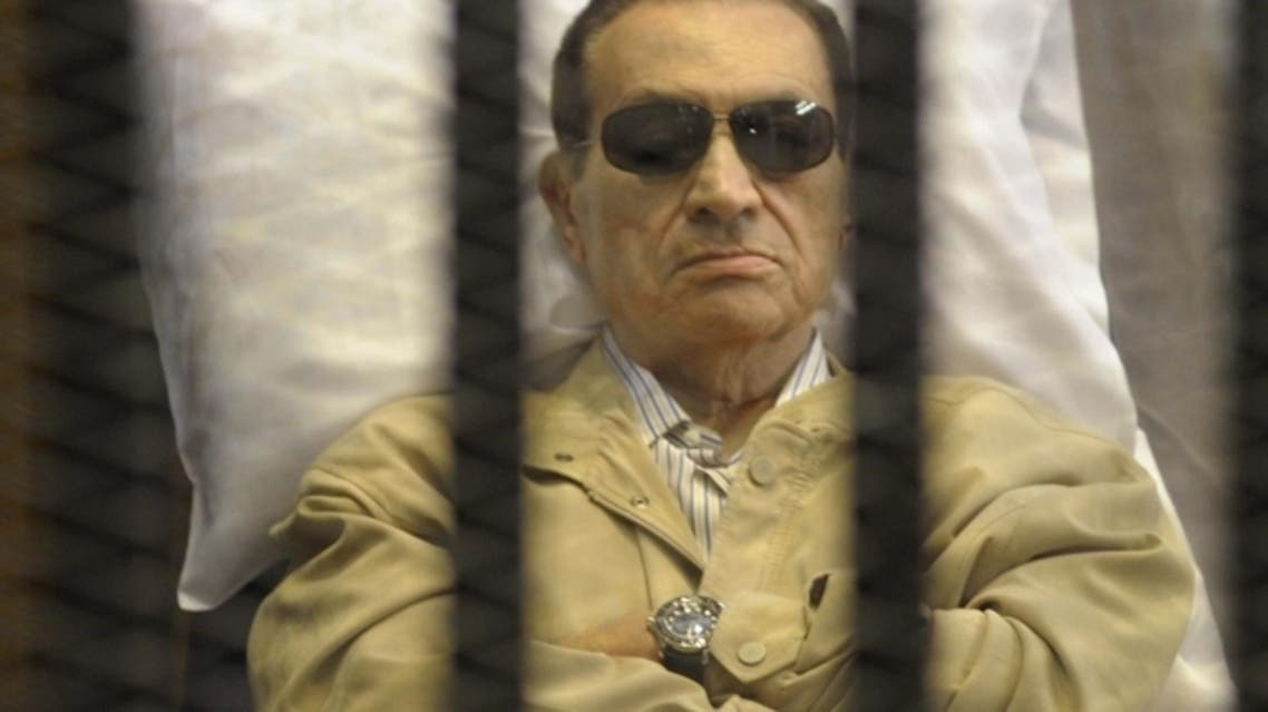 Hosni Mubarak in jail (File Photo: Reuters)