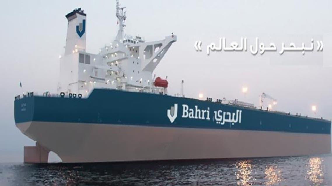 شركة النقل البحري السعودية