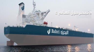 """""""البحري"""" السعودية تضاعف أرباحها الفصلية 134% لـ419 مليون ريال"""