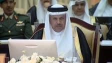 مجلس التعاون يرحب بإقرار المشروع الخليجي حول #اليمن