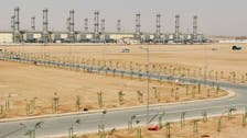Saudi Electricity signs deal for integrated gas/solar plant