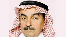 Saudi Electricity to replace CEO with Aramco executive