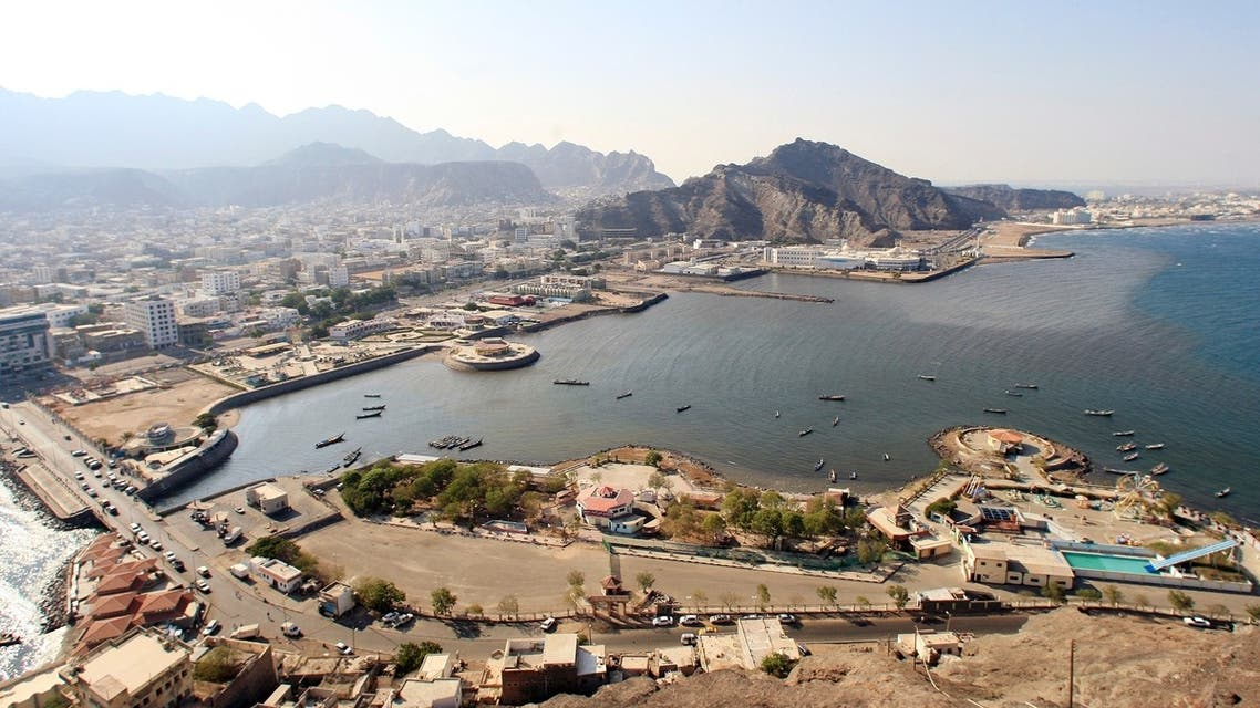 Aden's City in southern Yemen (File Photo: Reuters)