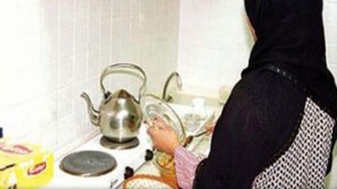 خادمات عمالة منزلية