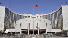المركزي الياباني يدرس خفض توقعاته للتضخم إثر حملة حكومية لتشجيع السفر