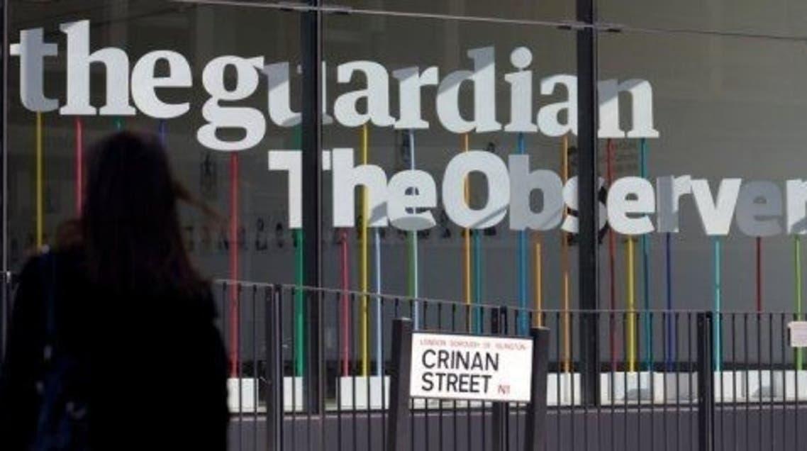 the Guardian building AFP