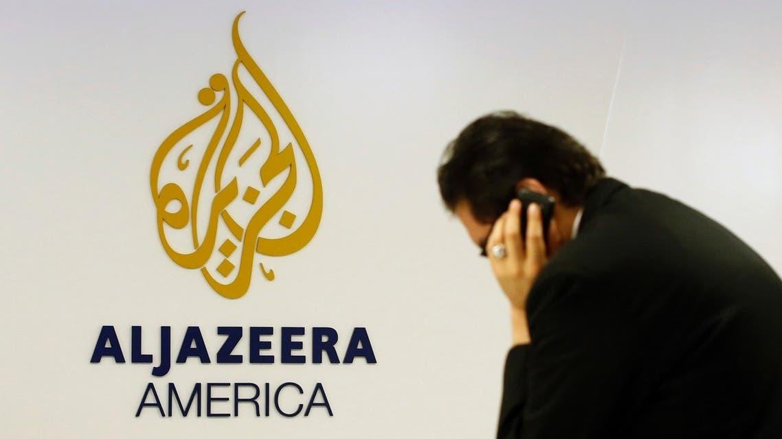 al jazeera reuters