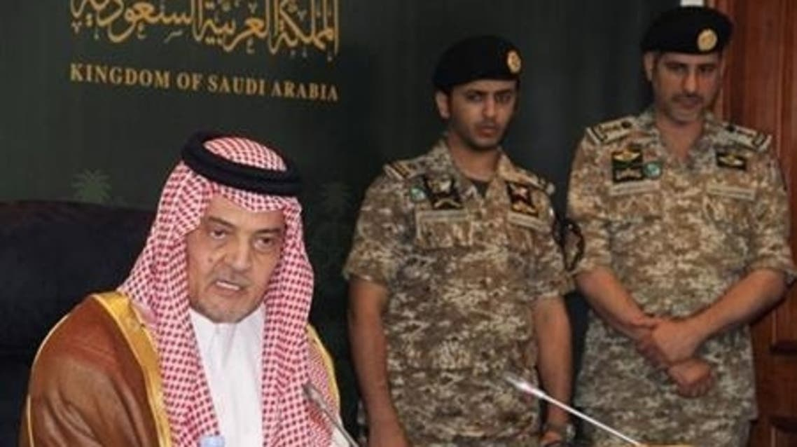 """""""It is time for the U.N. Security Council to assume responsibility... by convening immediately to reach a clear deterrent decision that ends the humanitarian tragedy,"""" said Foreign Minister Prince Saud al-Faisal. (File photo: Reuters)"""