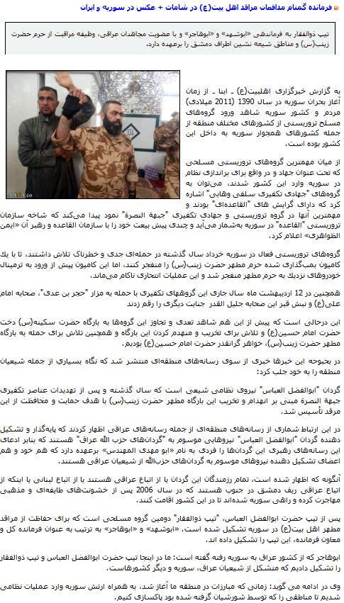 صحيفة أبو هاجر