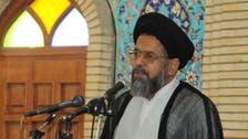 ایران میں جاسوسی کے شبے میں سیکڑوں سرکاری ملازمین گرفتار