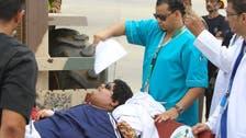 Riyadh obesity center to open after 610-kg man spotlighted