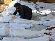 منظمة حظر الأسلحة الكيماوية تتوعد النظام السوري