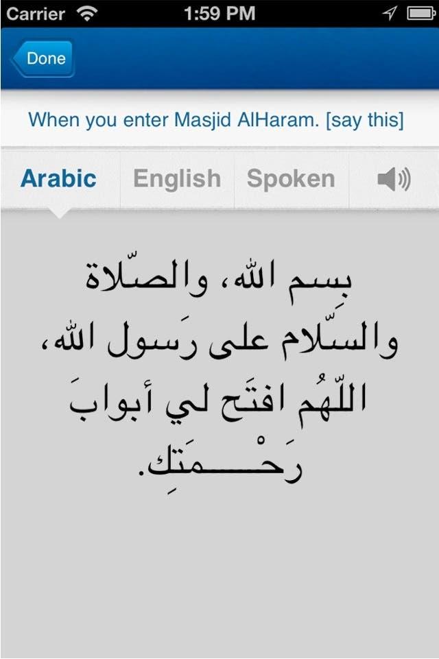 UmrahSalam4