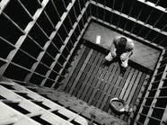 سجين إيراني: الولي الفقيه نشر الفساد في البلاد