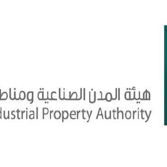 رغم كورونا.. السعودية تجذب صناعات نوعية جديدة