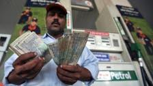 India merchants almost halt exports to Iran as Tehran's rupee reserves fall: Official