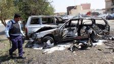 Gunmen kill five people in Iraq