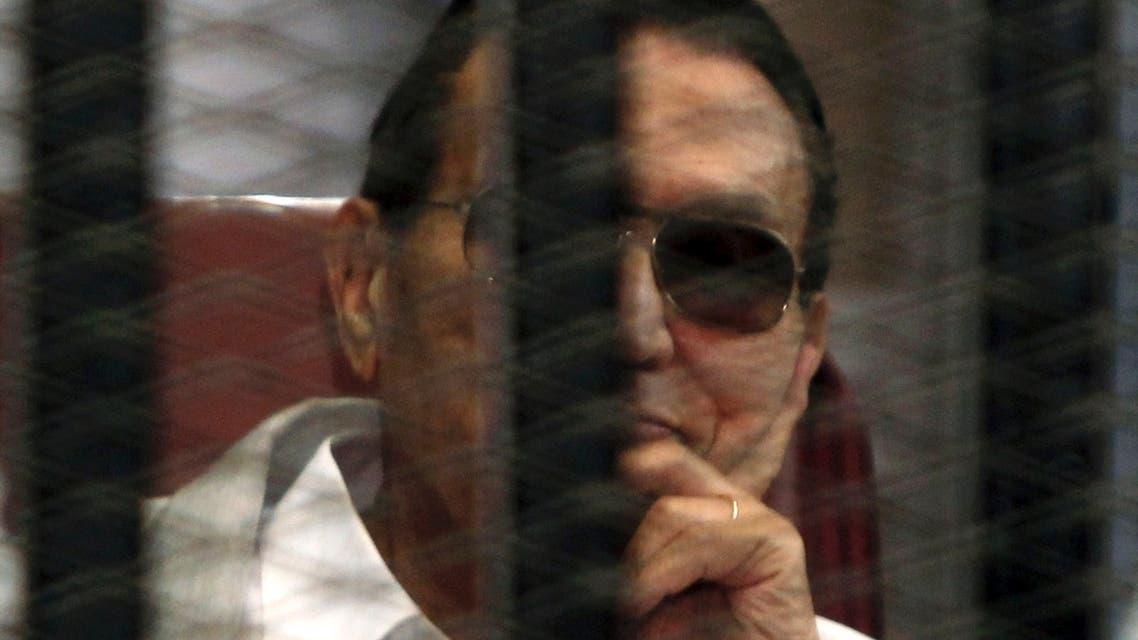 mubarak house arrest file phto reuters