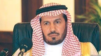 وزير الصحة السعودي يطالب بتغيير مسمى الطب البديل