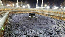 """""""There is an app for that"""": pilgrims to get smartphone guide to Mecca"""