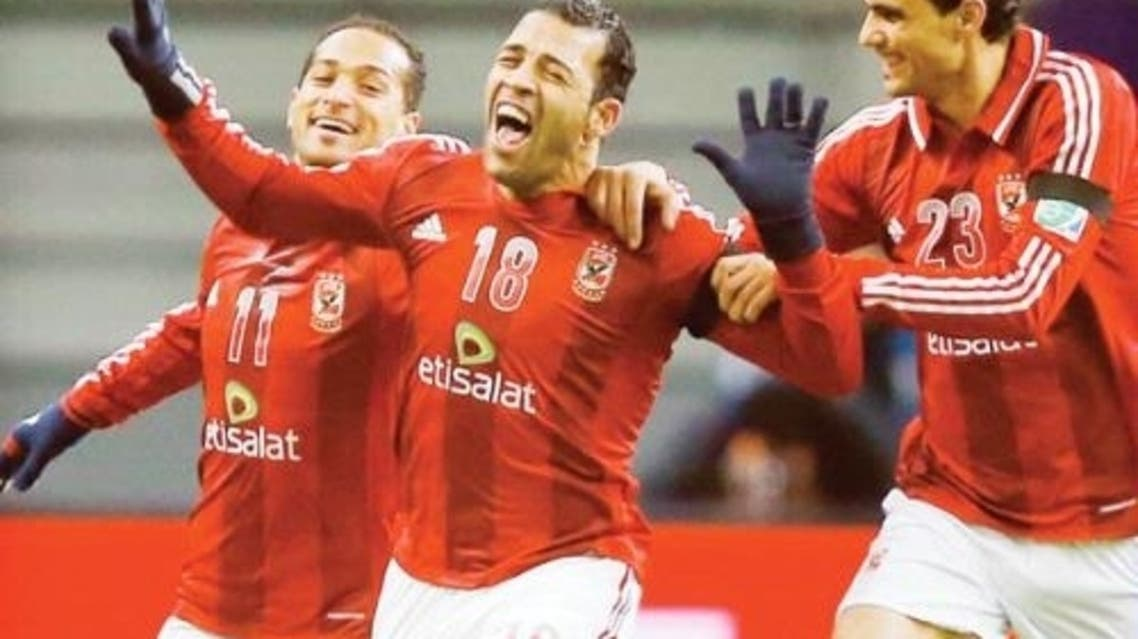 Ahly (File Photo: Reuters)