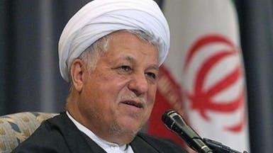 رفسنجاني: إيران عانت من الفساد على مدى 8 سنوات