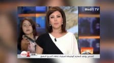 Syrian TV presenter surprised on air by own daughter