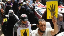 Low turnout for pro-Mursi rallies in Egypt