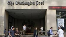 Pro-army Egyptians protest outside Washington Post's office