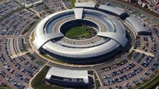 Report: UK operates mass digital spy program in the Middle East