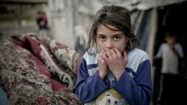 معاناة سوريا مستمرة والأطفال يدفعون الفاتورة الأعلى
