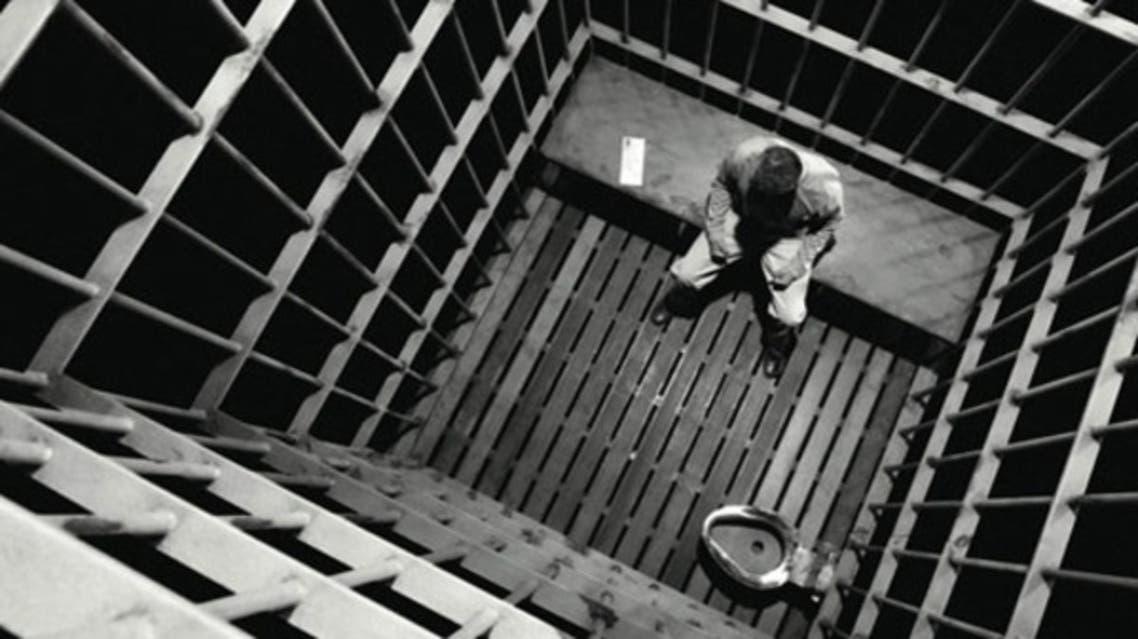 iran.jail